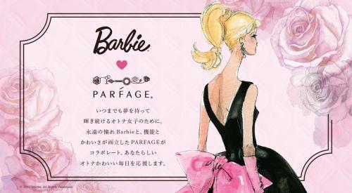 barbie_kv