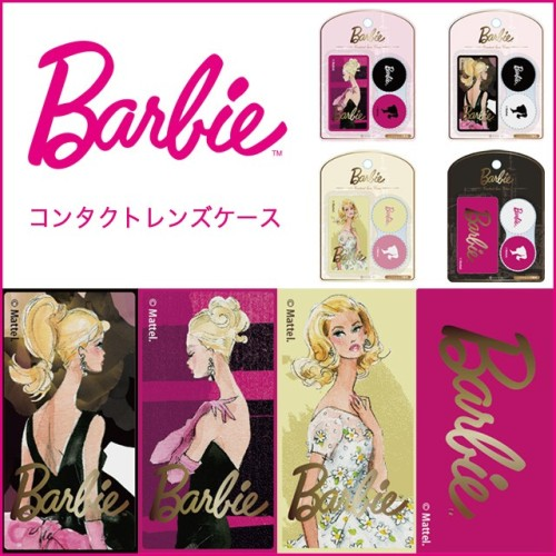 barbie_lendscase