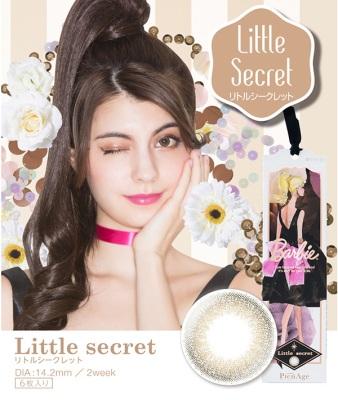 item_pc_littlesecret