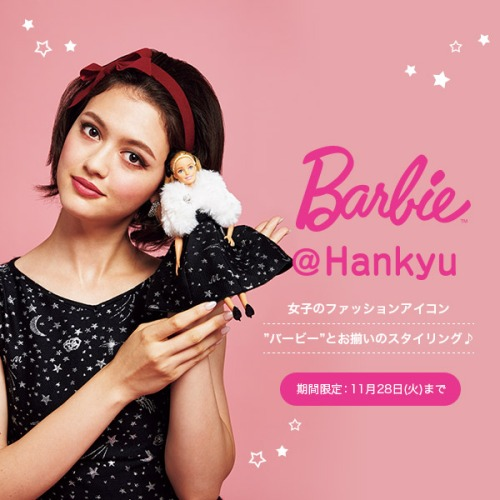 bnr_hf_special_barbie2017_l