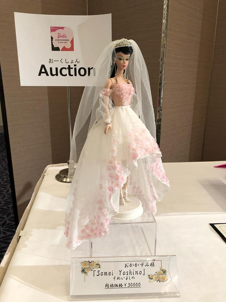 japanese barbie convention 2019 charity auction  fashion